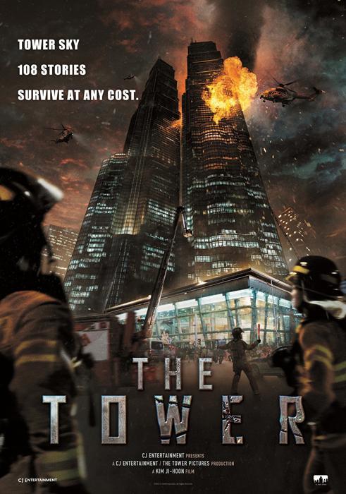 Tower-spb5440779