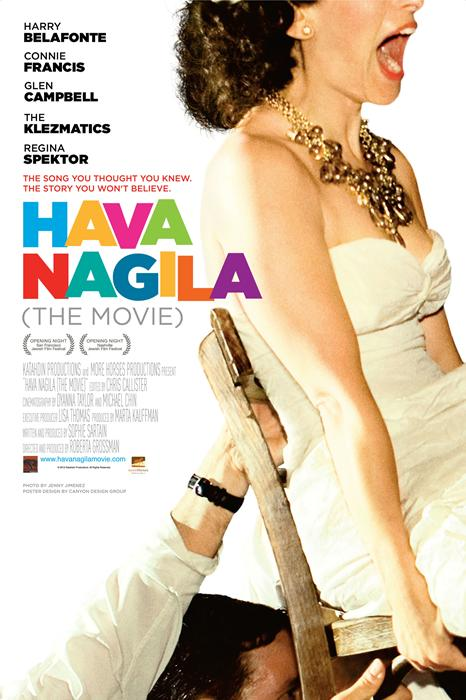 Hava_Nagila_(The_Movie)-spb5452326