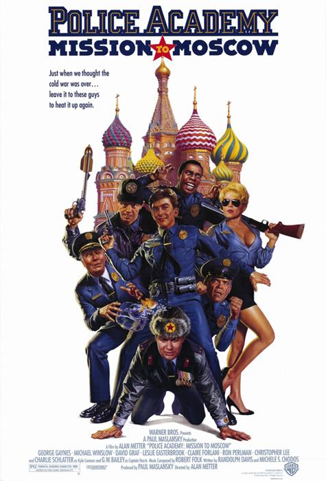 Police_Academy:_Mission_to_Moscow-spb4702760