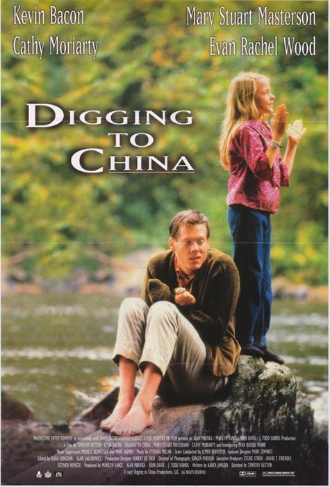 Digging_to_China-spb4744500