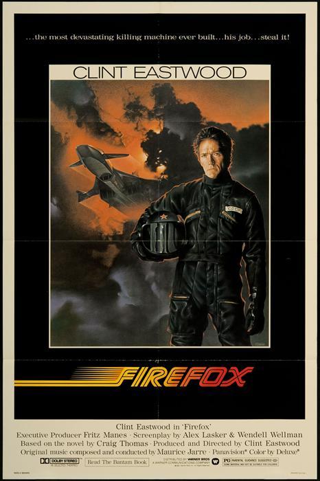 Firefox-spb4749900