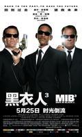黑超特警組3/星際戰警3(MIB 3)poster