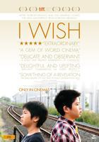 I_Wish