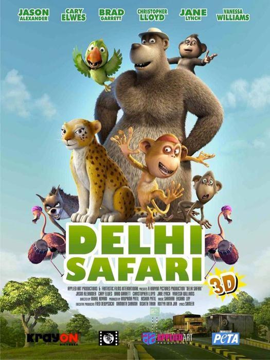 Delhi_Safari-spb5126219