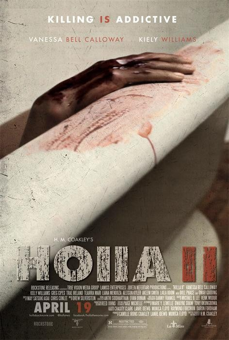 Holla_II-spb5490631