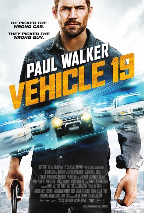 Vehicle_19-spb5167784