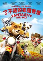 Fantastic_Mr._Fox
