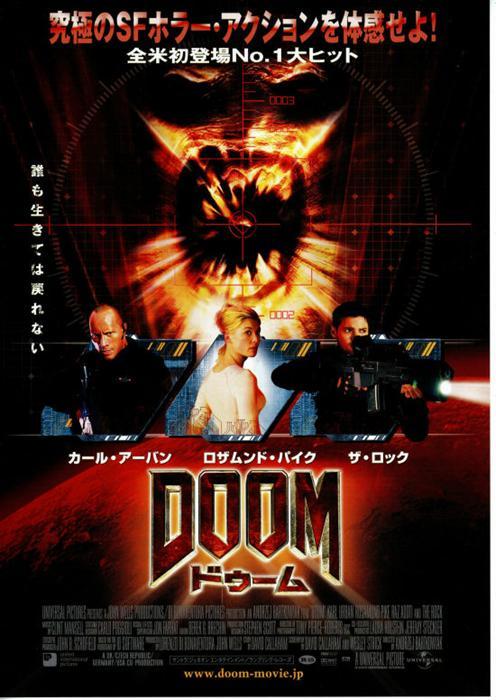 Doom_Movie