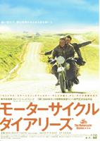 Motorcycle_Diaries,_The