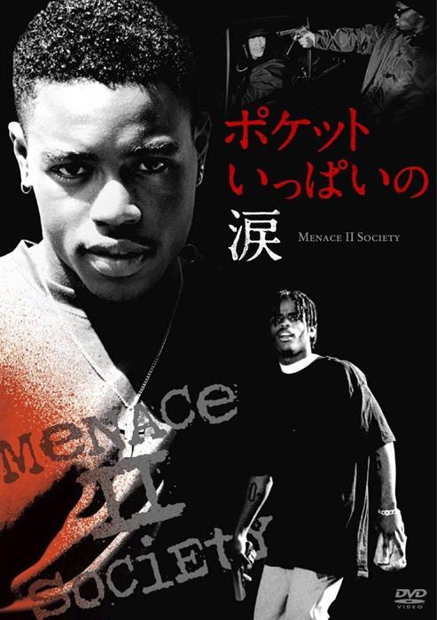 Menace_II_Society-spb4726805