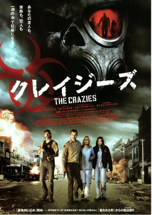 Crazies,_The
