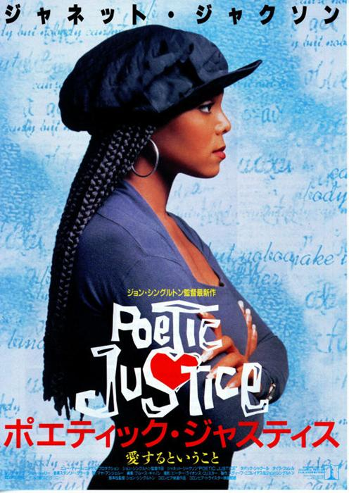 Poetic_Justice-spb4770422