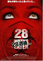 28_Weeks_Later