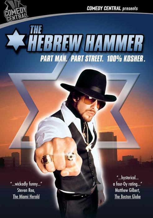 Hebrew_Hammer,_The