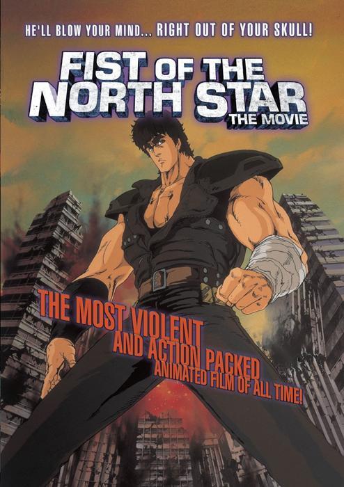 Fist_of_the_North_Star-spb4716620