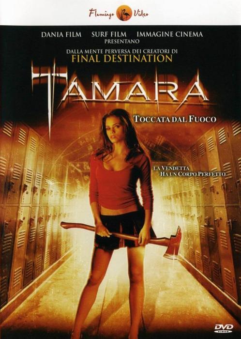 Tamara-spb4812095