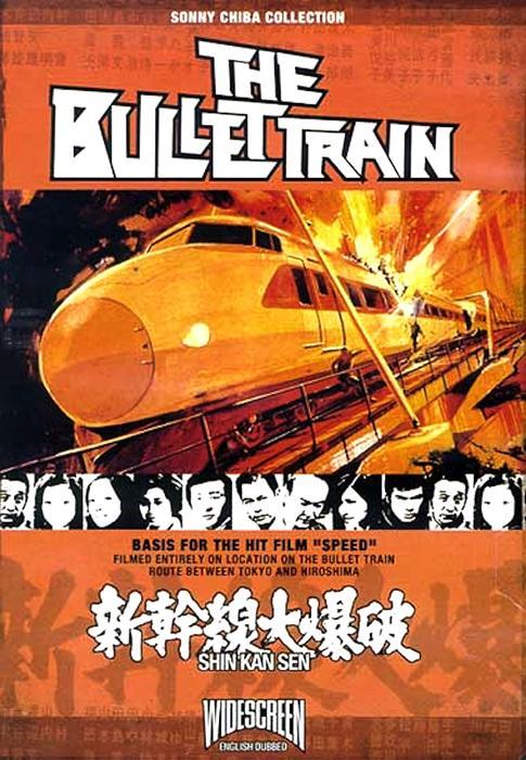 Bullet_Train-spb4737991