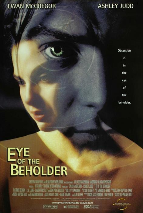 Eye_Of_The_Beholder