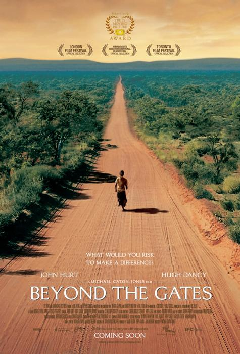 Beyond_The_Gates