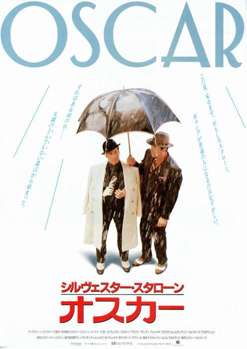 Oscar-spb4755455