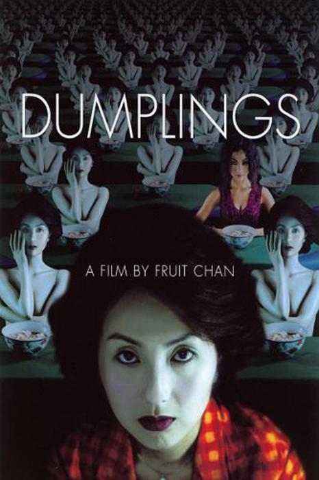 Dumplings-spb4704634
