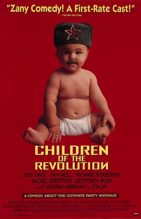 Children_of_the_Revolution-spb4712115