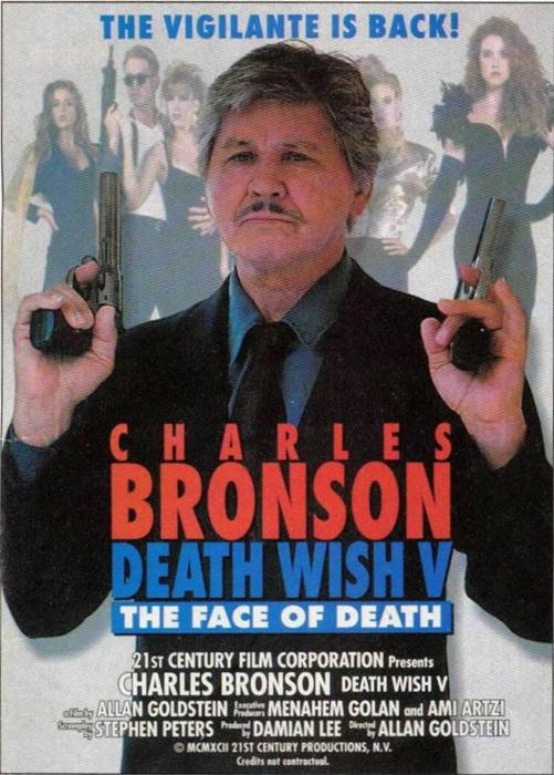 Death_Wish_V:_The_Face_of_Death-spb4787583
