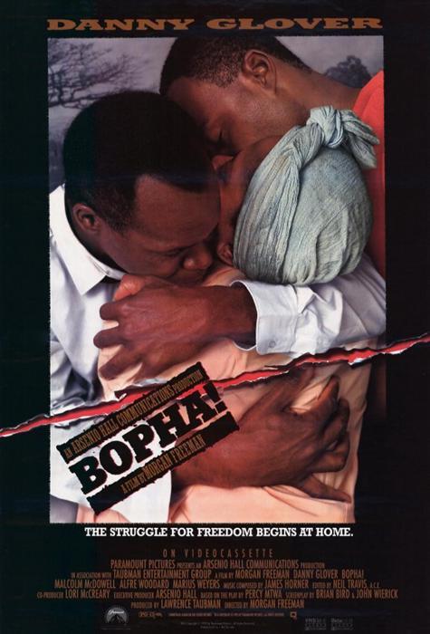 Bopha!-spb4825550