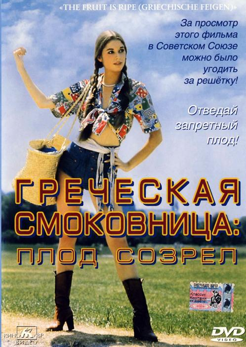 Griechische_Feigen-spb4778861