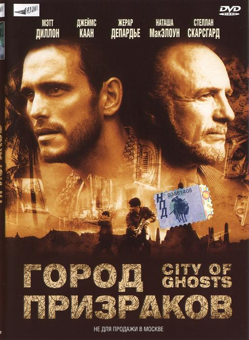 City_of_Ghosts-spb4822622