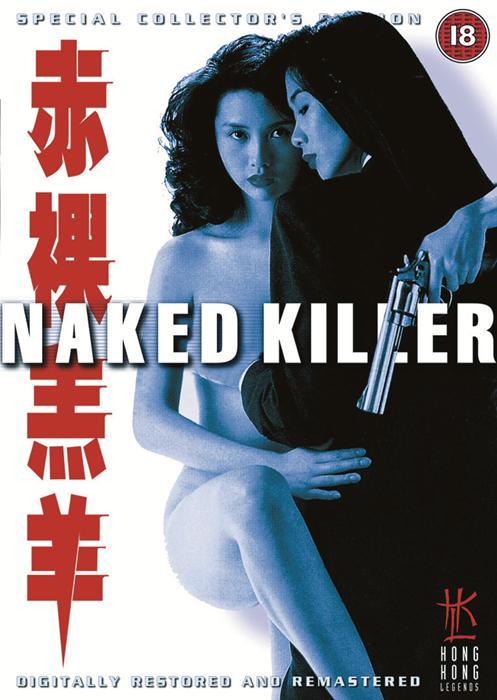 Naked_Killer-spb4656568