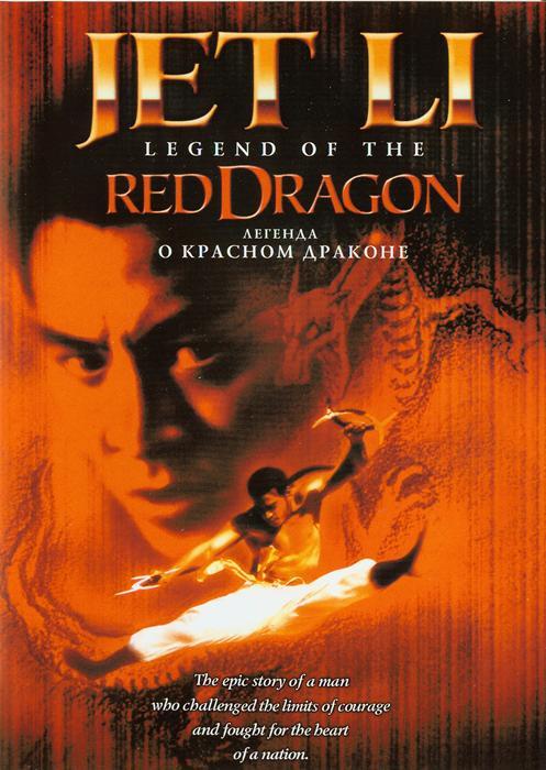 The_New_Legend_of_Shaolin-spb4655648