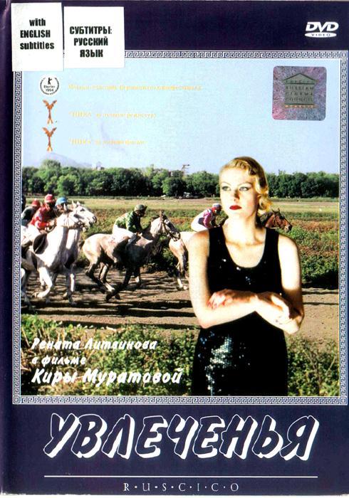 Passions-spb4826850