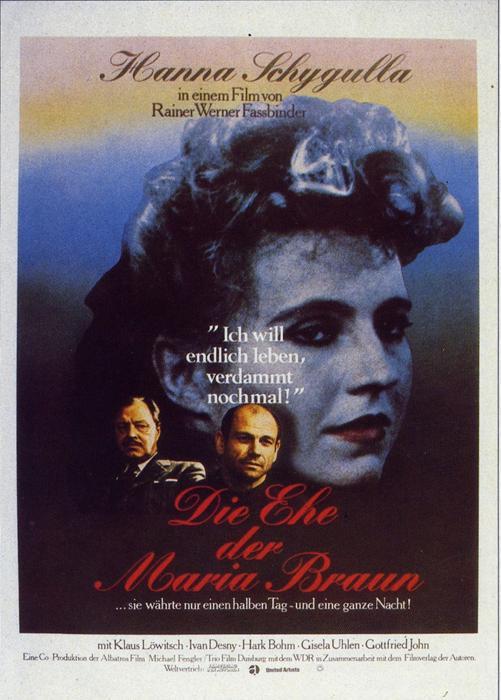 The_Marriage_of_Maria_Braun-spb4822163
