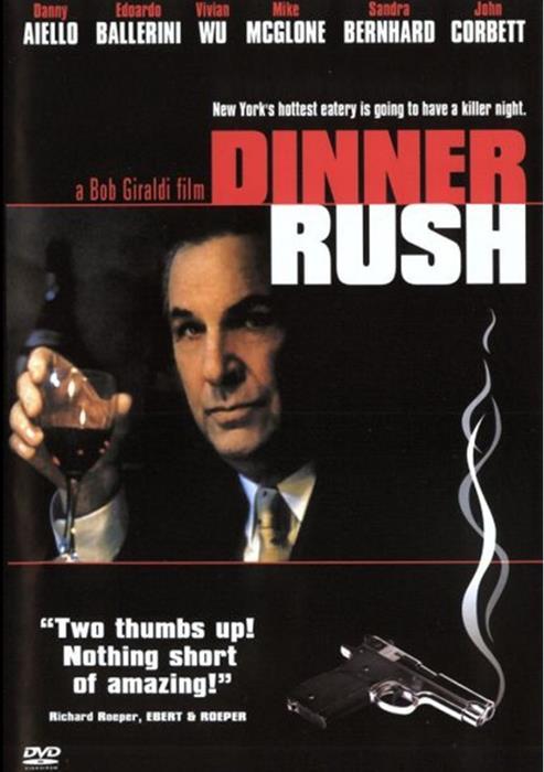Dinner_Rush-spb4740349