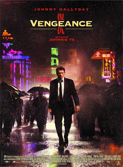 Vengeance-spb4704934