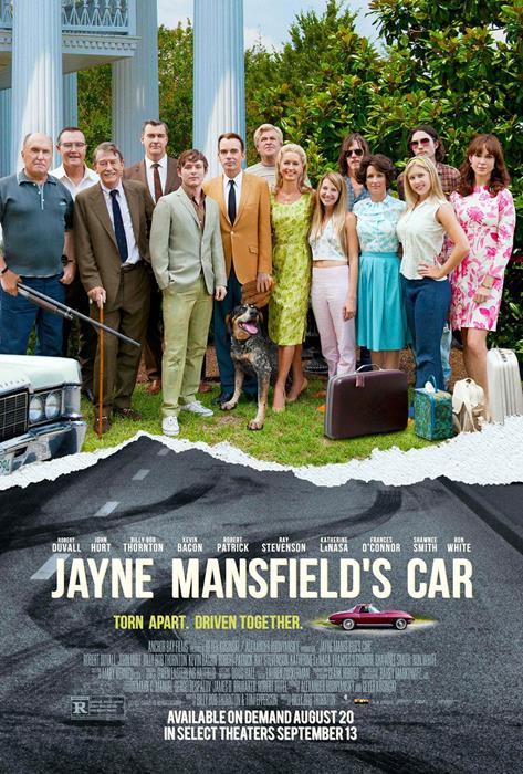 Jayne_Mansfield's_Car-spb5131515