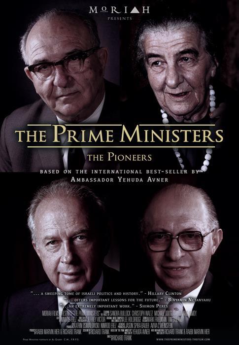 The_Prime_Ministers-spb5561626