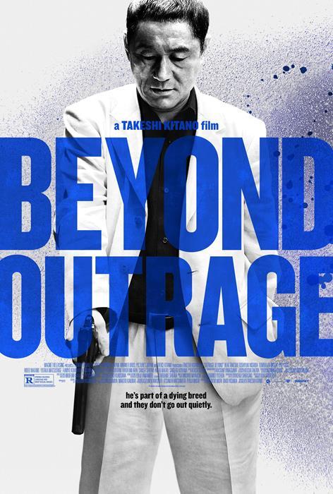 Outrage_Beyond-spb5108724