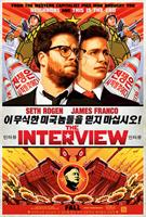 Interview,_The