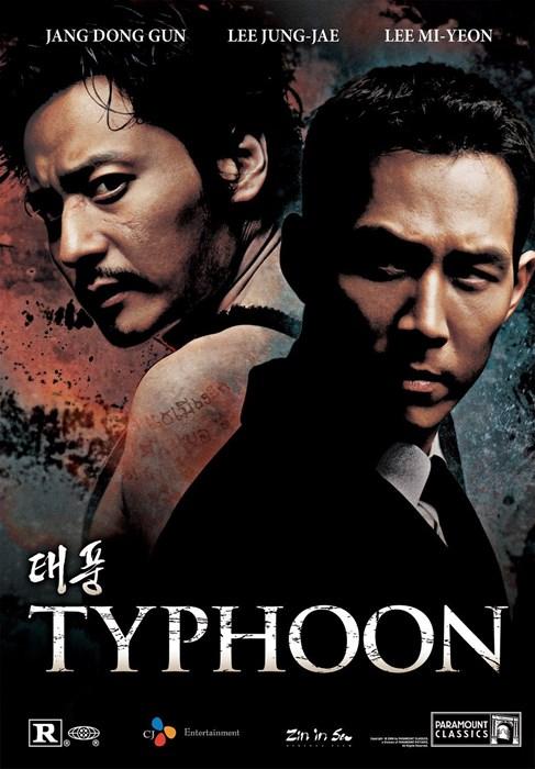 Typhoon-spb4686719
