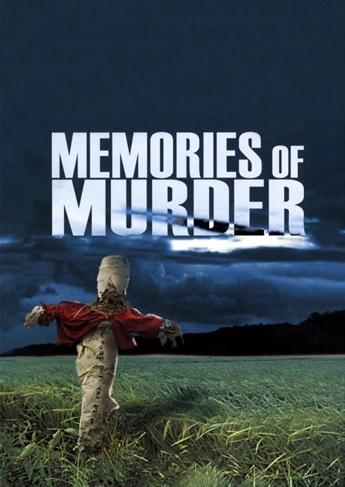 Memories_of_Murder-spb4695979