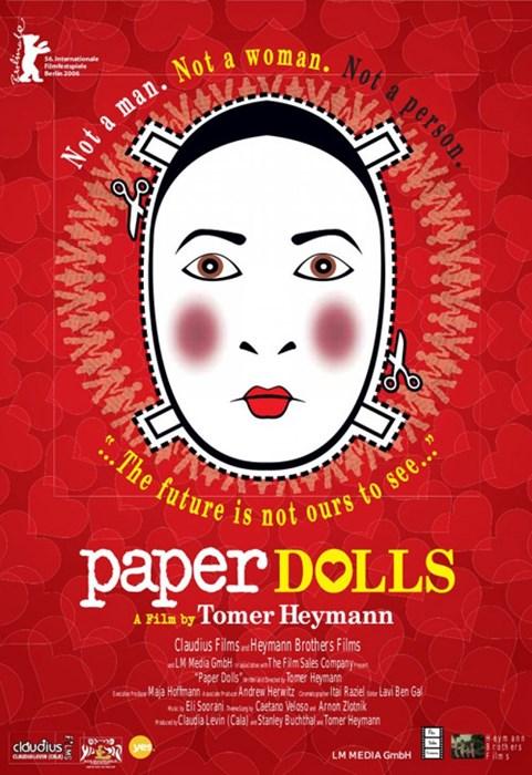 Paper_Dolls-spb4780787