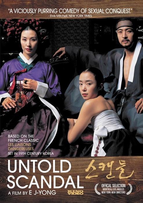 Untold_Scandal