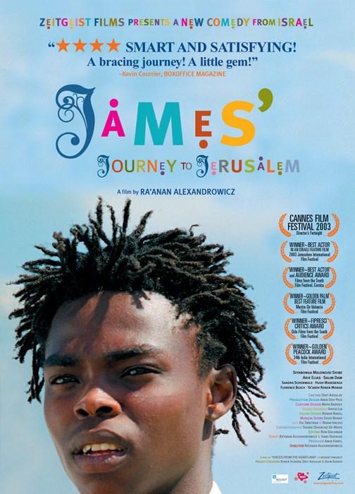 James'_Journey_to_Jerusalem