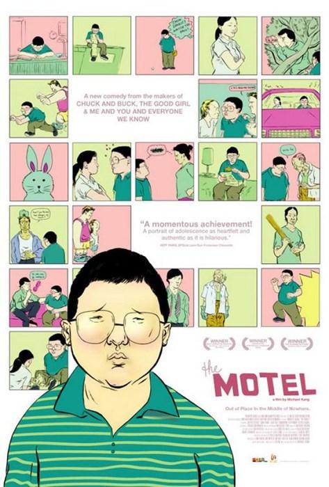 Motel,_The