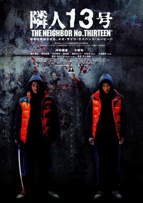 The_Neighbor_No._Thirteen-spb4652982