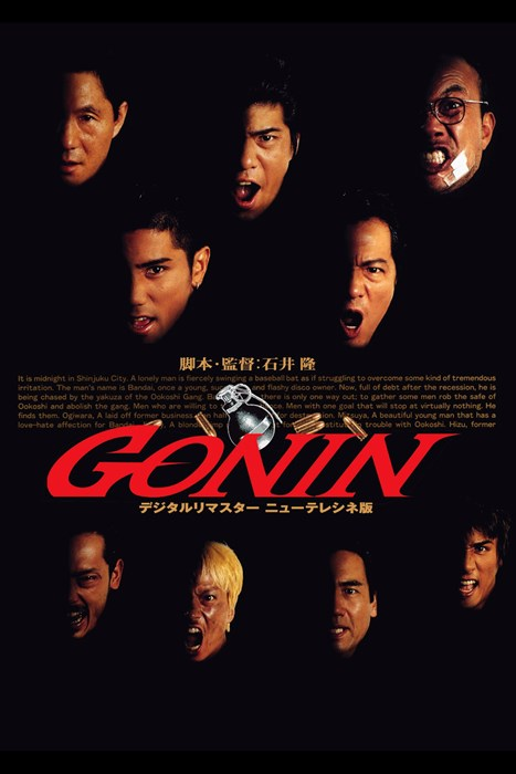 Gonin-spb4820201